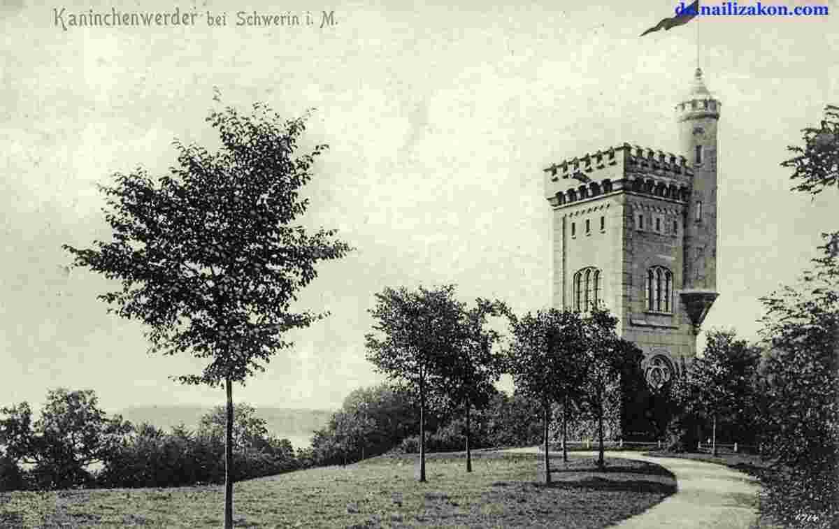 Historische Bilder Schwerin